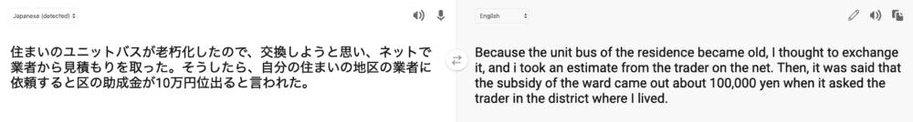 Bing Translator