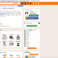 Ten online resources for translators